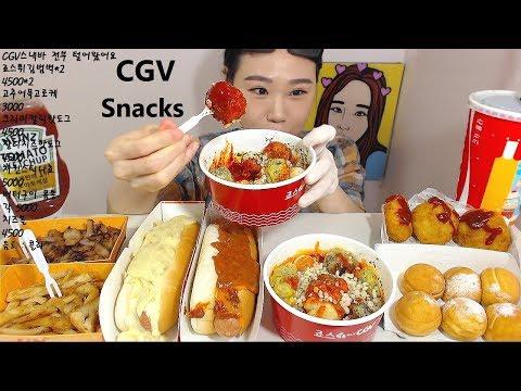 CGV 스낵바 털어왔어요 3D안경은 CGV측 선물입니다:) 먹방 Mukbang eating show 180702
