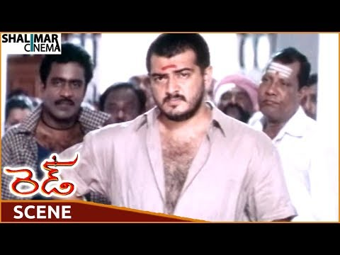 Red Movie || Ajith Best Dialogue About Poor People || Ajith, Priya Gill || Shalimarcinema