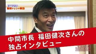 QBC九州ビジネスチャンネル http://qb-ch.com/news/jam1027.html.