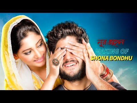 Noor Jahaan | Making of Shona Bondhu | Adrit | Puja | Baba Yadav | Savvy | Abhimanyu|Raj Chakraborty