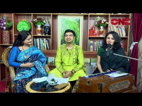 Saat Sokaler Sur | Kushal Chakraborty & Suchita Debnath | Sanjukta