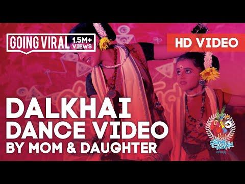 DALKHAI DANCE By Shrinika & Sonalika, Nuakhai Bhetghat - 2016, Bangalore