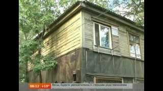 Элитный район Хабаровска