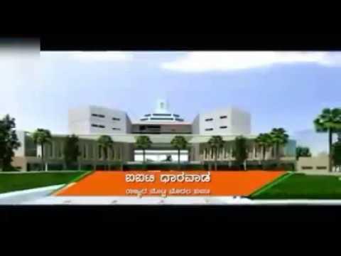 iit-dharwad-campus
