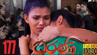 Dharani   Episode 177 20th May 2021 Thumbnail