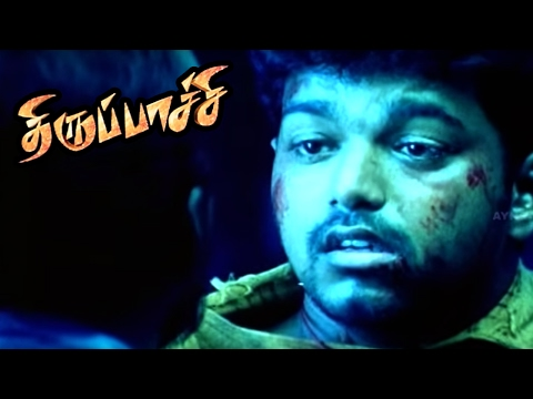 Thirupachi Tamil Movie Scenes | Vijay Kills Pasupathy | Vijay Mass fight Scene | Vijay Mass Scene