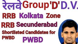 Railway D Group Kolkata and Secunderabad  Zone Document Verification (DV)  PWBD List & Waiting List thumbnail