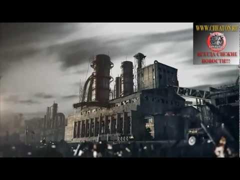 S.T.A.L.K.E.R.-2 первый официальный трейлер HD (1280 x 720)