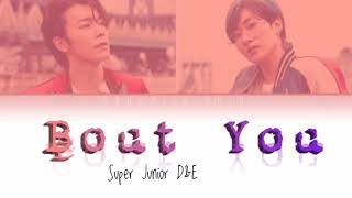 SUPER JUNIOR-D&E 슈퍼주니어-D&E '머리부터 발끝까지 (Bout You)…