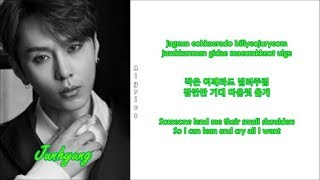 Highlight - Sleep Tight  Rom-han-eng Lyrics  Color & Picture Coded