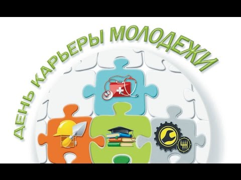 А. Григорин. Основы профессии юриста.