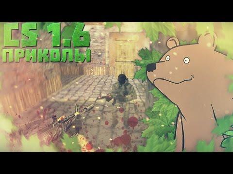 Пьяные приколы в лесу, возле реки))) » Видео приколы на