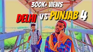 Delhi Vs Punjabi (part 4)|| Rimple Rimps