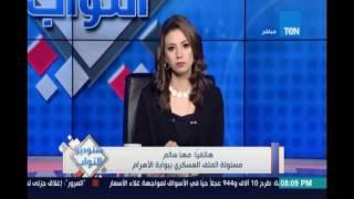 مها سالم مسؤل الملف العسكري ببوابة الأهرام :الجماعات  في سيناء عاملين زي الفئران مش بيقدروا يواجهوا