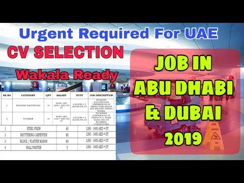 Urgent Required For Dubai & Abu Dhabi 2019 || CV Selection || Construction Company