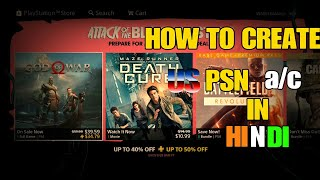 How to create US Psn account in india (use outside US)