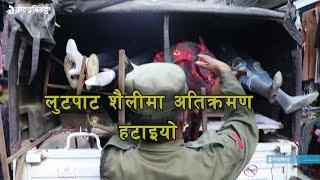 काठमाडौंको न्यूरोडमा नगर प्रहरीको सडक पेटी अपरेसन ।।(Exclusive Video)