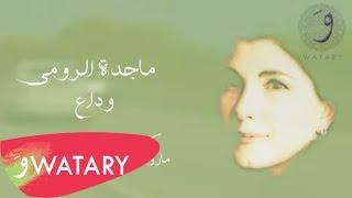 Majida El Roumi - Widah [Audio] / ماجدة الرومي - وداع
