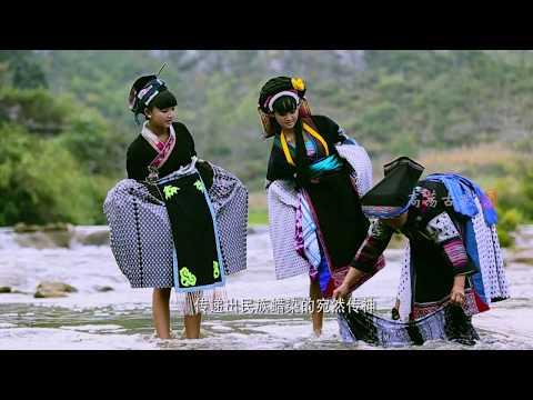 The hometown of falls in China----Anshun