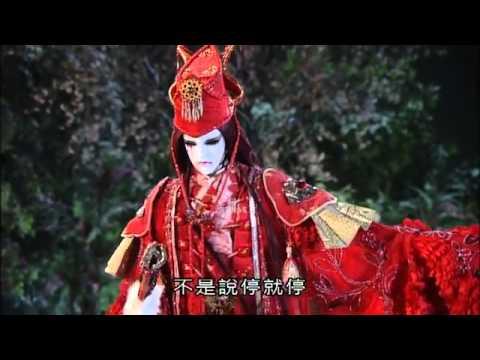 經典對決 葉小釵VS宮無后 - YouTube