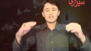 Pashto Noha Waris yo da Shahadat 2014-15