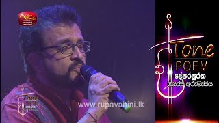 Siththam Karamin @ Tone Poem with Dayan Witharana Thumbnail
