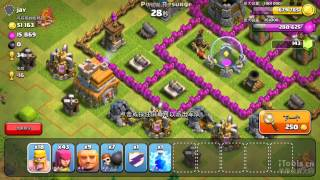 Repeat youtube video [Clash of Clans]教你如何輕易奪取獎盃