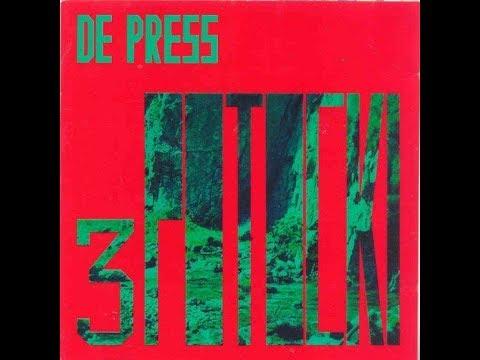 De Press - 3 Pototcki  (Polish release, 1991) Full album.