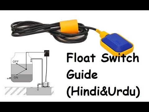 float switch wiring || float switch installation for water tank in hindi &  urdu