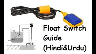 Float Switch Wiring || Float Switch Installation for Water Tank in Hindi & Urdu
