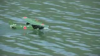 川西97式飛行艇