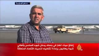 دعوات لإعادة تشغيل ميناء الغاز في شبوة باليمن