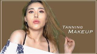 태닝메이크업TanningMakeup[Feat.tann…