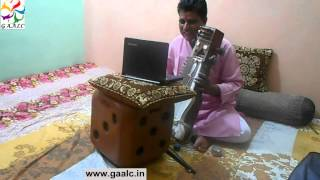 Sarangi online beginners training Lessons Skype instructors learn how to play Sarangi Guru India