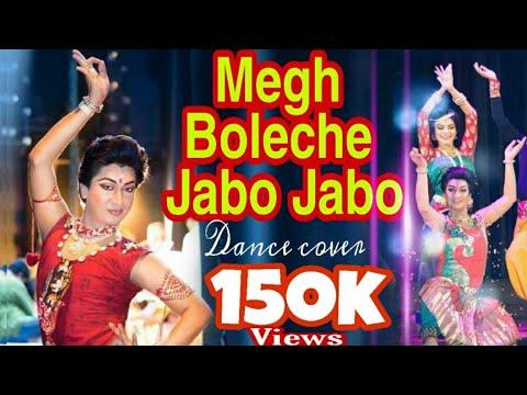 Megh boleche | Sunidhi Chauhan | group Choreography | soumyajit |rabindrik Dance | RABINDRA SANGET