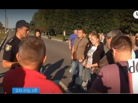 ТРК ВіККА: Пробите колесо й терпець: жителі Геронимівки розпочали безстрокову акцію протесту
