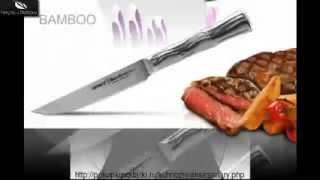 Большой кухонный нож