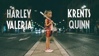 Harley Quinn на улицах города! Детская версия задорной разбойницы