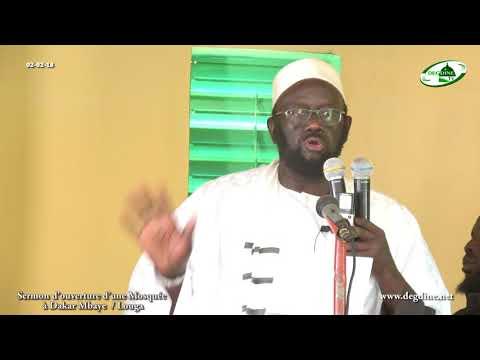 Khoutbah 02-02-18 à Dakhar Mbaye/Louga |Le Rôle de la Mosquée dans la Société | Dr. M. Ahmad LÔ H.A