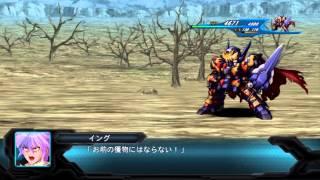 PS3 第2次スーパーロボット大戦OG アッシュ T-LINKセイバー 初登場 武...