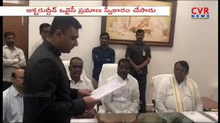 Chandrayangutta MIM Leader Akbaruddin Owaisi Oath Today to Legislative Member CVR NEWS