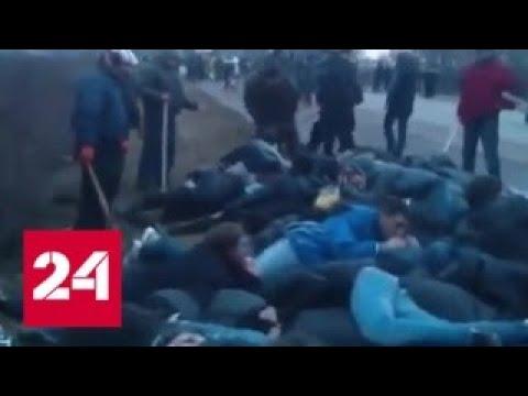 Прямая линия с Владимиром Путиным 16 апреля 2015 - YouTube