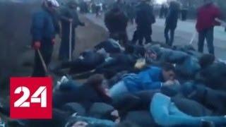 Шокирующее откровение украинских властей: как планировали ломать крымчан - Россия 24