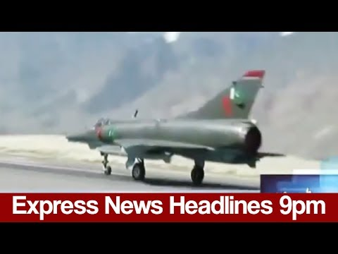 Express News Headlines and Bulletin - 09:00 PM - 24 May 2017 | Express News