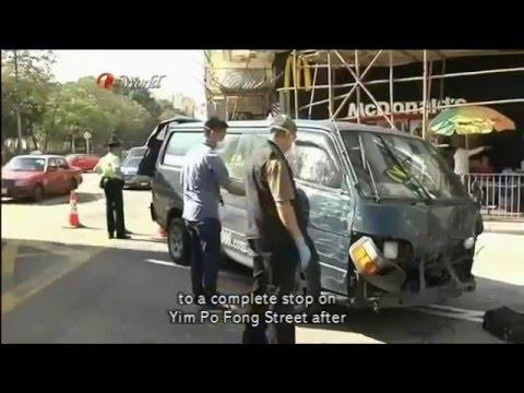 ATV World News - Van - 2015/11/17