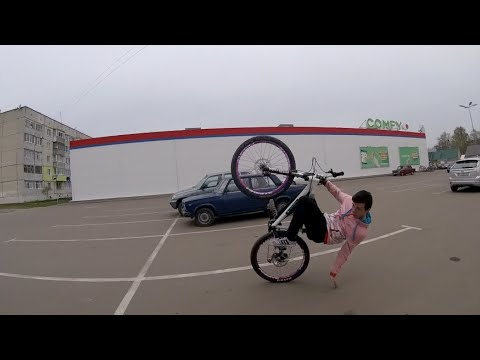 MTB stunt:open seazon 2k16[full]