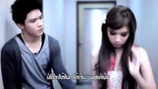 Lao Pop - Hey Honey, Hey Honey - Aluna - Laos