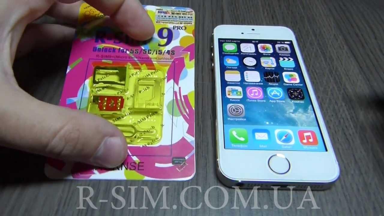 инструкция по анлоку iphone 5 16gb