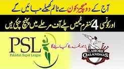 PSL 4 Uncoming up Today 2 Match Time And Comform Play off Team