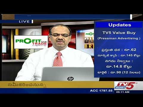 13th September 2017 TV5 Money Business Breakfast